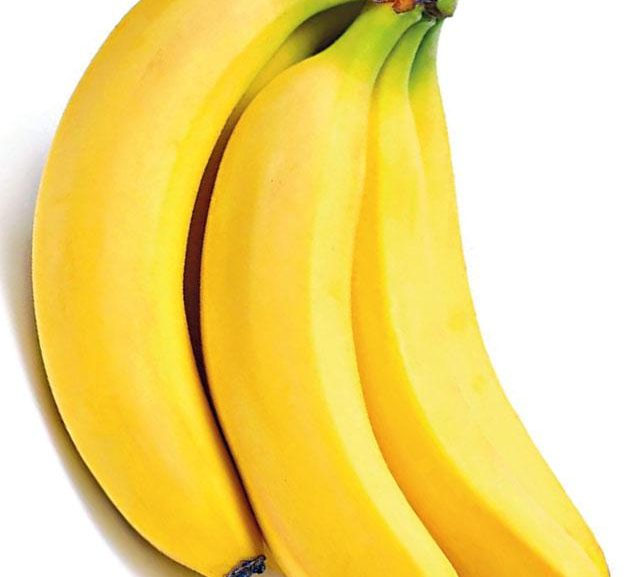 How much is banana nutrition?