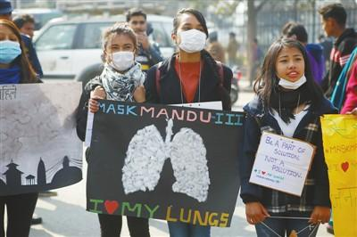 "A ""dusty"" pearl Kathmandu"