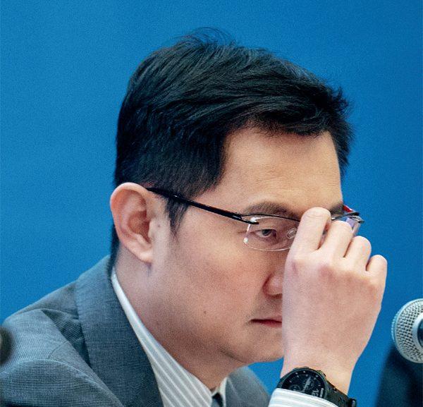 "Re-understanding Tencent: misunderstood organizational capabilities and alienated ""political"""